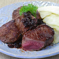Cervena Venison Strip Loin Full